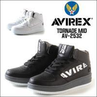 「AVIREX(アヴィレックス)」より、ブーツさながらにボリューム感があるフォルムがカッコいい、本革...