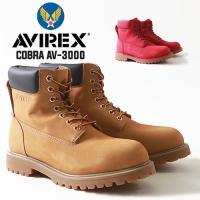 「AVIREX(アヴィレックス)」より、堅牢で武骨な本革ヌバックのマウンテンブーツが登場♪  ■通常...