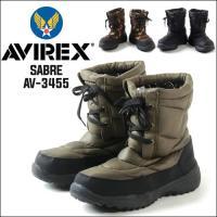 「AVIREX(アヴィレックス)」より、カジュアルに履けるスノーブーツが登場♪  ■通常販売価格8,...