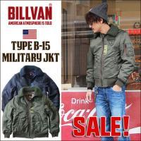 「BILLVAN」より、本格派B-15フライトジャケットのご紹介です♪  ■通常販売価格16,500...