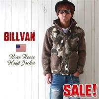 「BILLVAN」(ビルバン)より、昨シーズン人気を博した迷彩柄コンビのオールドフリース・ボアパーカ...