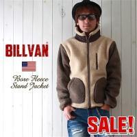 「BILLVAN」(ビルバン)より、昨シーズン人気を博したオールドフリース・スタンド襟ボアジャケット...