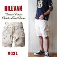 「BILLVAN」(ビルバン)より、ナチュラルで洗練された印象のあるキャンバス素材のぺインターショー...
