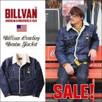 「BILLVAN」より、ヴィンテージワークウェアの名作である裏ボア&デニム カウボーイジャケットをご...
