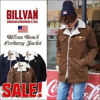 「BILLVAN」より、ヴィンテージワークウェアの名作である裏ボア&コーデュロイ ランチコートをご紹...