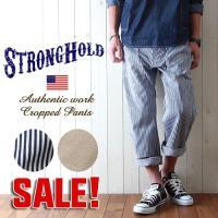 「STRONG HOLD(ストロングホールド)」より、最古のワークブランドらしさを最大限に引き立たせ...