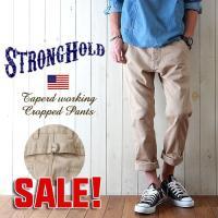 「STRONG HOLD(ストロングホールド)」より、しっかりとした耐久性で良質なウエポン生地を使用...