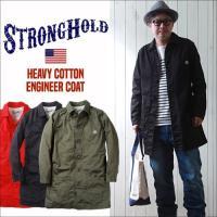 「STRONG HOLD(ストロングホールド)」より、 現代的なエッセンスを効かせた三子糸サテン・エ...