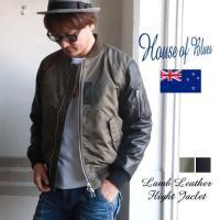 HOUSE OF BLUES ヘビーナイロンツイル×ニュージーランドラムレザー コンビネーションMAー1ジャケット