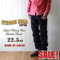 「STRONG HOLD JAPAN」より、驚愕の22.5ozという超肉厚でヘビーオンスの赤耳セルヴ...