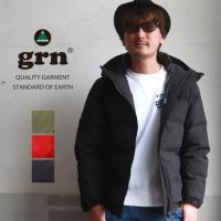 秋の早割セール対象 grn 高機能 3レイヤー シームレスダウンジャケット メンズ アメカジ 送料無料