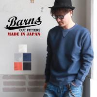 「BARNS」より、世界に数台しか現存しないプレミアムな編み機を駆使して生産された日本製クルーネック...