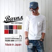 本物志向のブランド「BARNS」より、日本製の胸ポケ付き7分袖クルーネックTeeシャツのご紹介。  ...