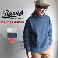 「BARNS」より、リアルヴィンテージの世界観を忠実に再現したこだわりの製法とディテイルで格の違いを...