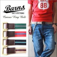 「BARNS」より、伸縮性のある生地使いストレスのない着用感がヤミツキになるライン入りリングベルトの...