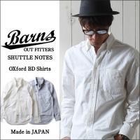 「BARNS(バーンズ)」より、日本が世界に誇るテキスタイルブランド「SHUTTLE NOTES(シ...