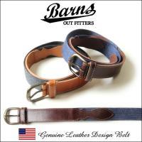 「BARNS(バーンズ)」より、高品質で定評のある栃木レザーを使用したデザインベルトをご紹介♪  ・...