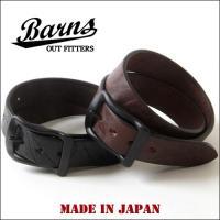 「BARNS」より、熟練した職人が1つ1つ丁寧に作り上げたハイクォリティーな国産リアルレザーベルトが...