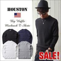 「HOUSTON」より、モックネックロングTシャツのご紹介♪  ■通常販売価格5,900円 (税込6...
