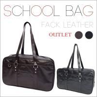 ベーシックな無地のスクールバッグです。シンプルだからこそセンスが光る。お好みにカスタマイズも可能です...