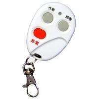 無線リモコンスイッチ、赤ボタンを押すと各受信機が作動します。業務用セキュリティ、赤ボタンを押すと発信...