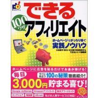 ※ 商品画像はイメージです。  ISBN/JAN/EAN:9784844321132  コンディショ...