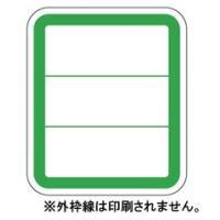 プリンタ用 図書ラベル 3段 A4 960枚(20シート) 全10色