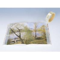 資料展示の際にページが閉じないよう、本に巻いて固定する透明フィルム 無色透明のため、下のページをはっ...