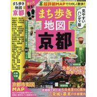 出版社:朝日新聞出版 発行年月:2017年10月 シリーズ名等:ASAHI ORIGINAL