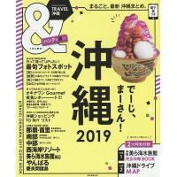 出版社:朝日新聞出版 発行年月:2018年03月 シリーズ名等:ASAHI ORIGINAL