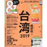 出版社:朝日新聞出版 発行年月:2018年06月 シリーズ名等:ASAHI ORIGINAL 通巻8...