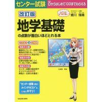 著:蜷川雅晴 出版社:KADOKAWA 発行年月:2017年05月