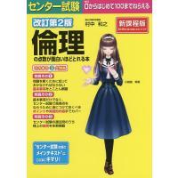 著:村中和之 出版社:KADOKAWA 発行年月:2015年10月