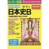 著:重野陽二郎 出版社:KADOKAWA 発行年月:2015年09月