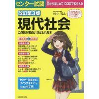 著:村中和之 出版社:KADOKAWA 発行年月:2017年06月