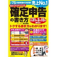 著:渡辺義則 出版社:KADOKAWA 発行年月:2018年10月