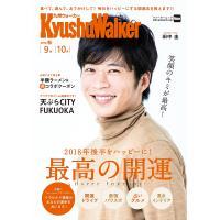出版社:KADOKAWA 発行年月:2018年08月 シリーズ名等:ウォーカームック No.896