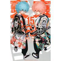 〔予約〕東京卍リベンジャーズ 15 / 和久井健
