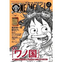 ONE PIECE magazine Vol.6 / 尾田栄一郎