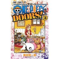 ONE PIECE DOORS! 3 / 尾田栄一郎