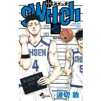 switch NEW ERA!BASKETBALL COMIC 5 / 波切敦