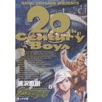 著:浦沢直樹 出版社:小学館 発行年月:2002年04月 シリーズ名等:ビッグコミックス 巻数:8巻...