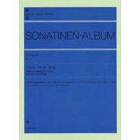 出版社:全音楽譜出版社 発行年月:2004年06月 シリーズ名等:全音ピアノライブラリー
