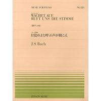 出版社:全音楽譜出版社 発行年:2013年 シリーズ名等:全音ピアノピース No.528
