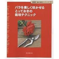https://item-shopping.c.yimg.jp/i/i/bookfan_bk-4149281246