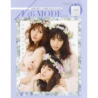 〔重版予約〕N46MODE 乃木坂46東京ドーム公演記念公式SPECIAL BOOK Vol.0