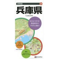 出版社:昭文社 発行年:2016年 シリーズ名等:分県地図 28