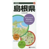 出版社:昭文社 発行年:2016年 シリーズ名等:分県地図 32