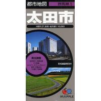 出版社:昭文社 発行年月:2010年01月 シリーズ名等:都市地図 群馬県 5