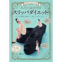出版社:成美堂出版 発行年月:2012年07月 シリーズ名等:おうちでオフィスで